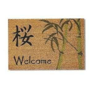 JAPANESE Bamboo coir WELCOME door MAT DECOR ART NEW Patio