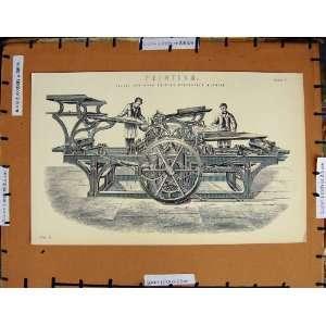 C1800 1870 Double Cylinder Gripper Prining Machine Home & Kichen
