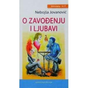 com O zavodjenju i ljubavi (9788633131575) Nebojsa Jovanovic Books