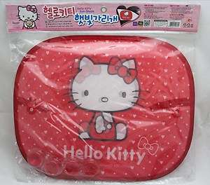 Hello Kitty 2pcs Sun Shade Car / Auto Window Screen   RED HEART