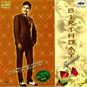 Birthday Specials  Vol  2: Dr. Rajkumar, S. Janaki: Music