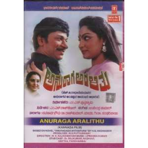 Aralithu Kannada Movie: Dr Rajkumar, Madhavi, Anurag Basu: Movies & TV