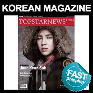 New magazine top star news 12  JYJ, Superjunior, SNSD